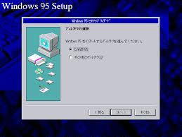 95In04