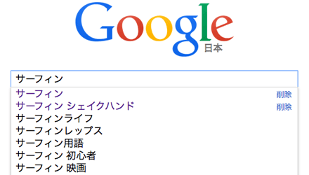 googlesuggest