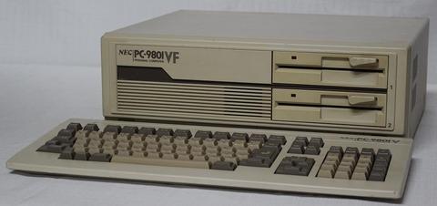 PC-9801VF