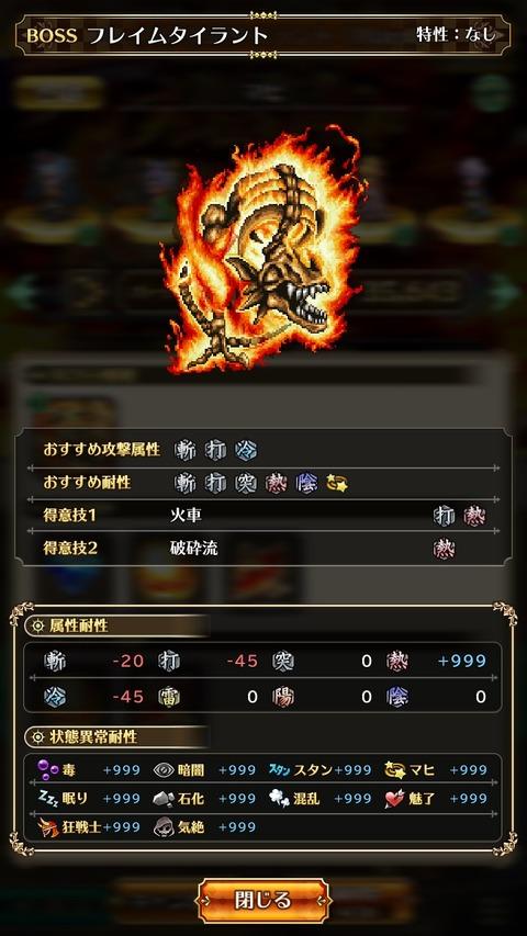 Screenshot_2020-01-20-12-32-05