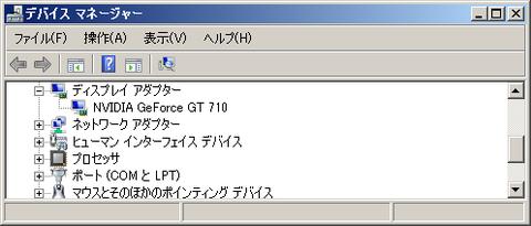 GPU001