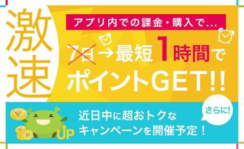 gekisoku_6b1e940d9bes