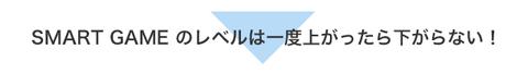 permanent_level_2