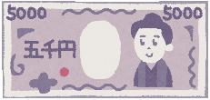 money_5000ss
