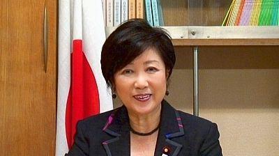 koikeyuriko