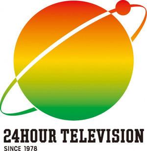 24hours_logo