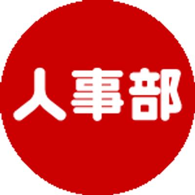 jinjibu
