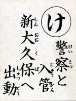 http://livedoor.blogimg.jp/zerowinmx-geltyan/imgs/5/c/5c9c9055.jpg