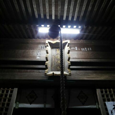 義経神社1