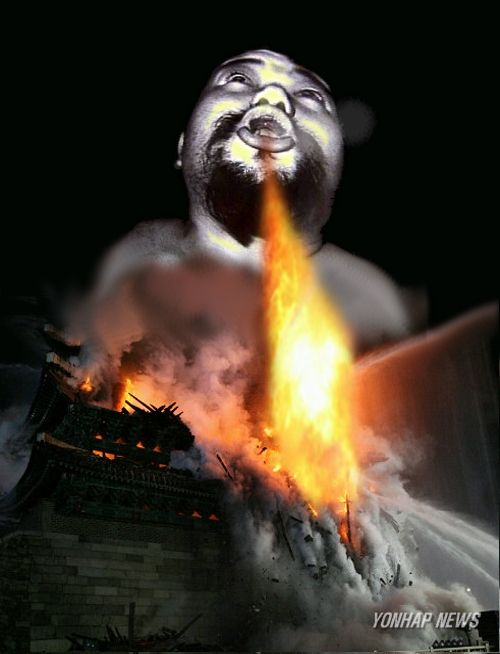 南大門火災
