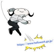 Hellowork1