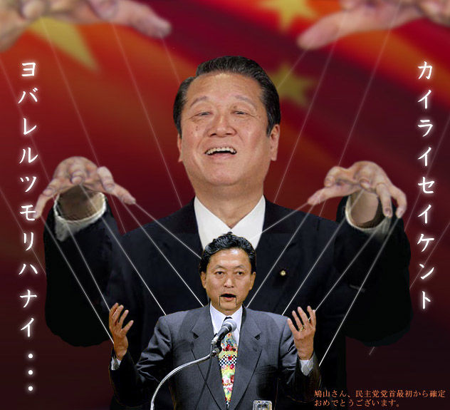 hatokairai