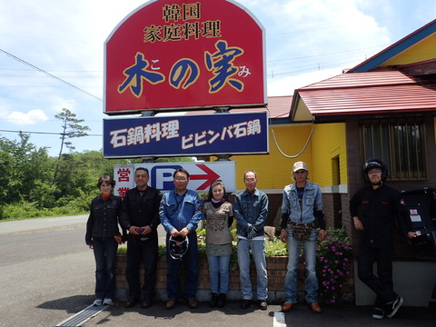 2018年6月24日 蒜山ツーリング
