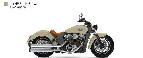 bike02_color02