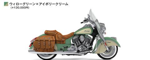 bike05_color04