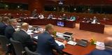 7.12ユーロ圏首脳会議