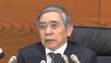 11.1 日銀黒田総裁