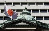 5.23 日銀金融政策決定会合結果発表