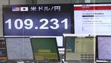 9.19 109円台