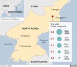 9.9 北朝鮮 核実験5