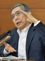 6.11 日銀黒田総裁