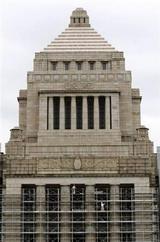 7.21国会議事堂 衆議院解散