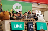 7.14 LINE LISTED,NYSE