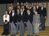 6.8 菅直人新内閣発足