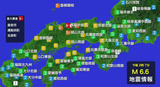 10.21鳥取地震