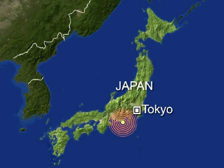 8.11午前5時7分頃 東海/伊豆地方で震度6弱の強い地震が発生.jpg