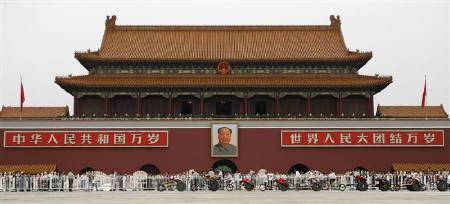 7.16中国2009年第2・四半期のGDP