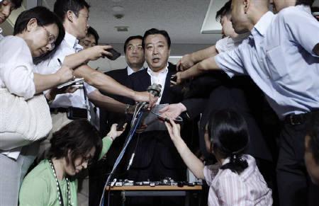 8.8 野田財務相 G7電話会談後の記者会見