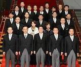 2012.12.26 第二次安倍内閣発足