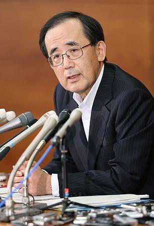 9.19 日銀白川方明総裁