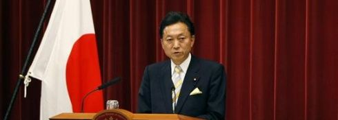 9.16 鳩山内閣発足 第93代内閣総理大臣