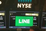 7.14 NYSE LINE上場
