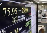 ドル円戦後最高値更新 一時75.941円