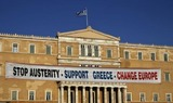 ギリシャ議会