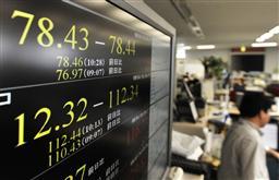 2011.08.04 為替介入により急速に円安進行