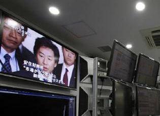 10.31 政府・日銀が円売りの単独介入を実施したと発表