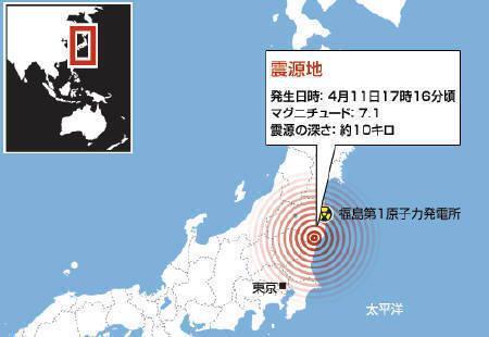 4.11 17時16分ごろ、東北・関東地方で震度6弱の地震を観測