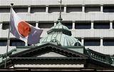 4.10 日銀金融政策決定会合 日銀本店