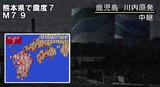 4.14熊本地震