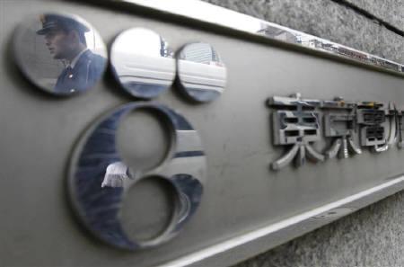 4.5 東電本社
