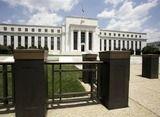 ワシントンFRB本部 FOMC(連邦公開市場委員会)