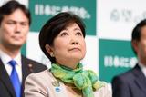 小池百合子希望の党代表
