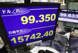 ドル円99円台へ