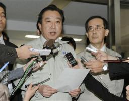 3.18 G7電話会議後、野田財務相と日銀白川総裁