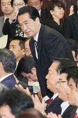 9.14菅直人首相