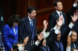 9.28 臨時国会 衆議院解散